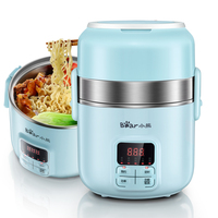 220V Bear Multifunctional 3 Layers 2L Electric Rice Cooker Portable Stainless Steel Intelligent Electric Heating Lunch Box