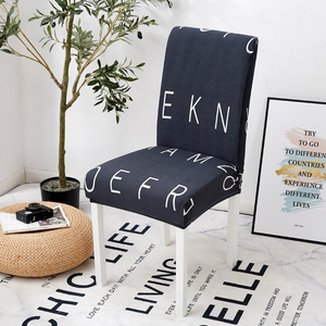 Image 5 - Parkshin Modern Geometric Chair Cover Elastic Seat Chair Covers Painting Slipcovers Restaurant Banquet Hotel Home Decoration