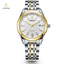 Brand Classic Fashion Gold Watch Men Flywheel Automatic Watch Full Stainless Steel Sapphire Clock Waterproof Wristwatch