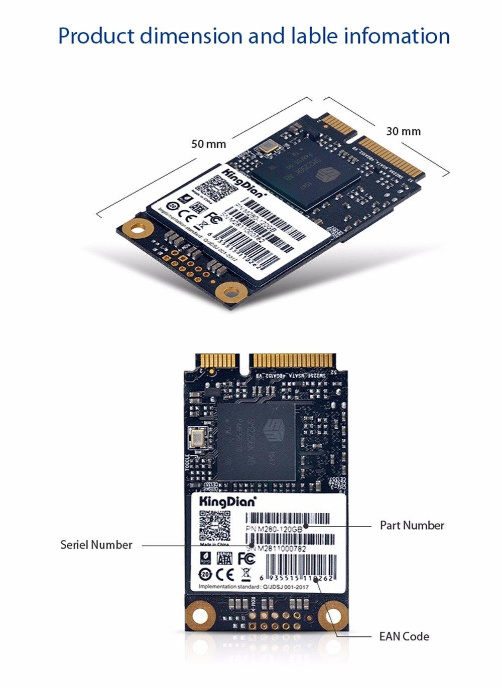 M280-120GB_03