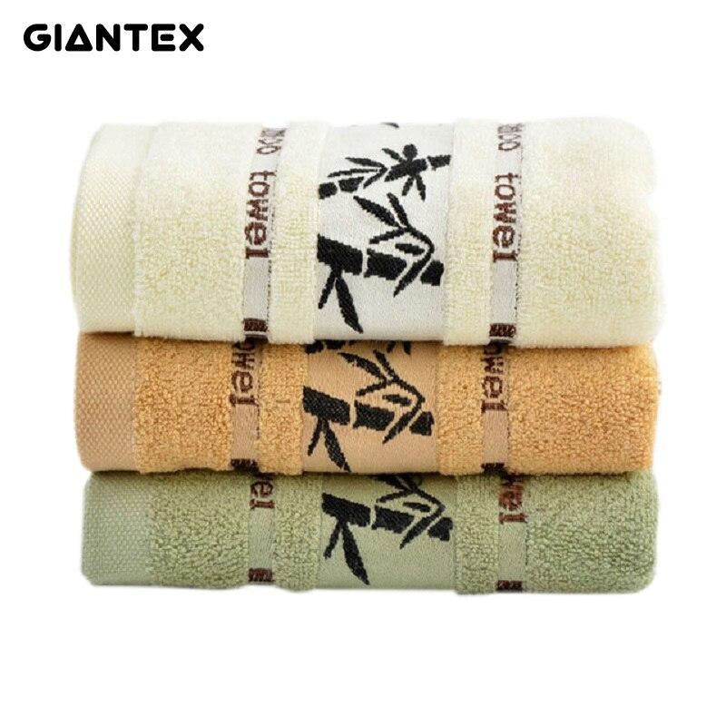GIANTEX Bamboo Fiber Face Towel Thick Super Absorbent Bathroom Towels For Adults 34x75cm Toallas Serviette Recznik Handdoeken