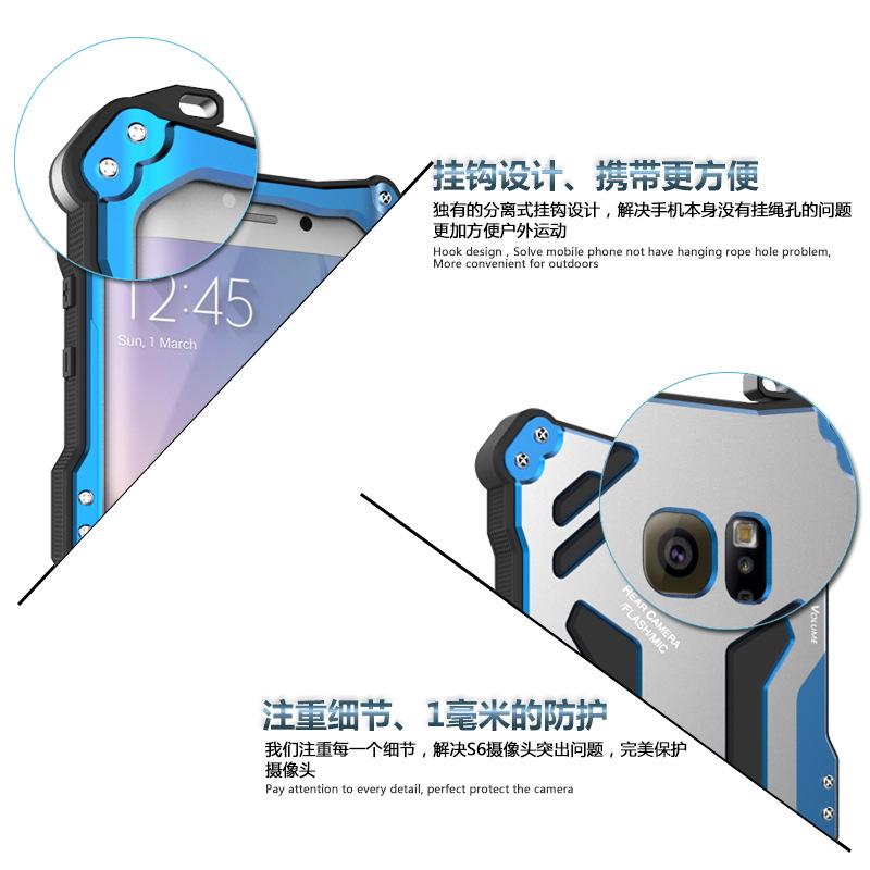 Samsung galaxy s6 edge case (5)