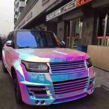 Glossy Mirror Rainbow Holographic Film Rainbow chrome vinyl car wrap 1.38X20M/Roll
