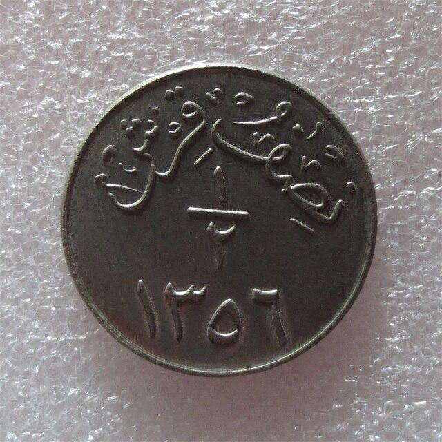 1937 1356 Saudi Arabien Nickel überzogen Kopieren Alte Münzen In