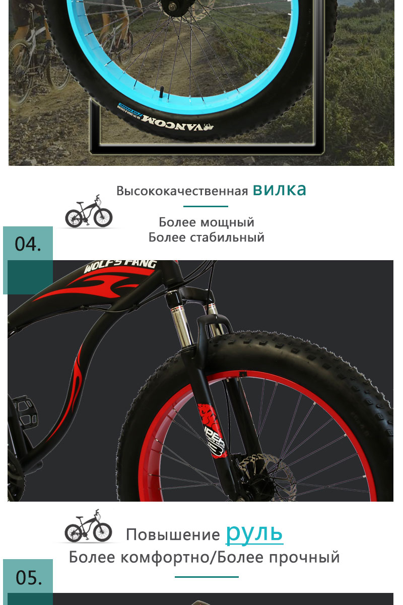 wolf's fang Mountain Bike bicycle fat bike 21 speed Aluminum alloy frame 26 inch  road Snow bikes Man Free shipping