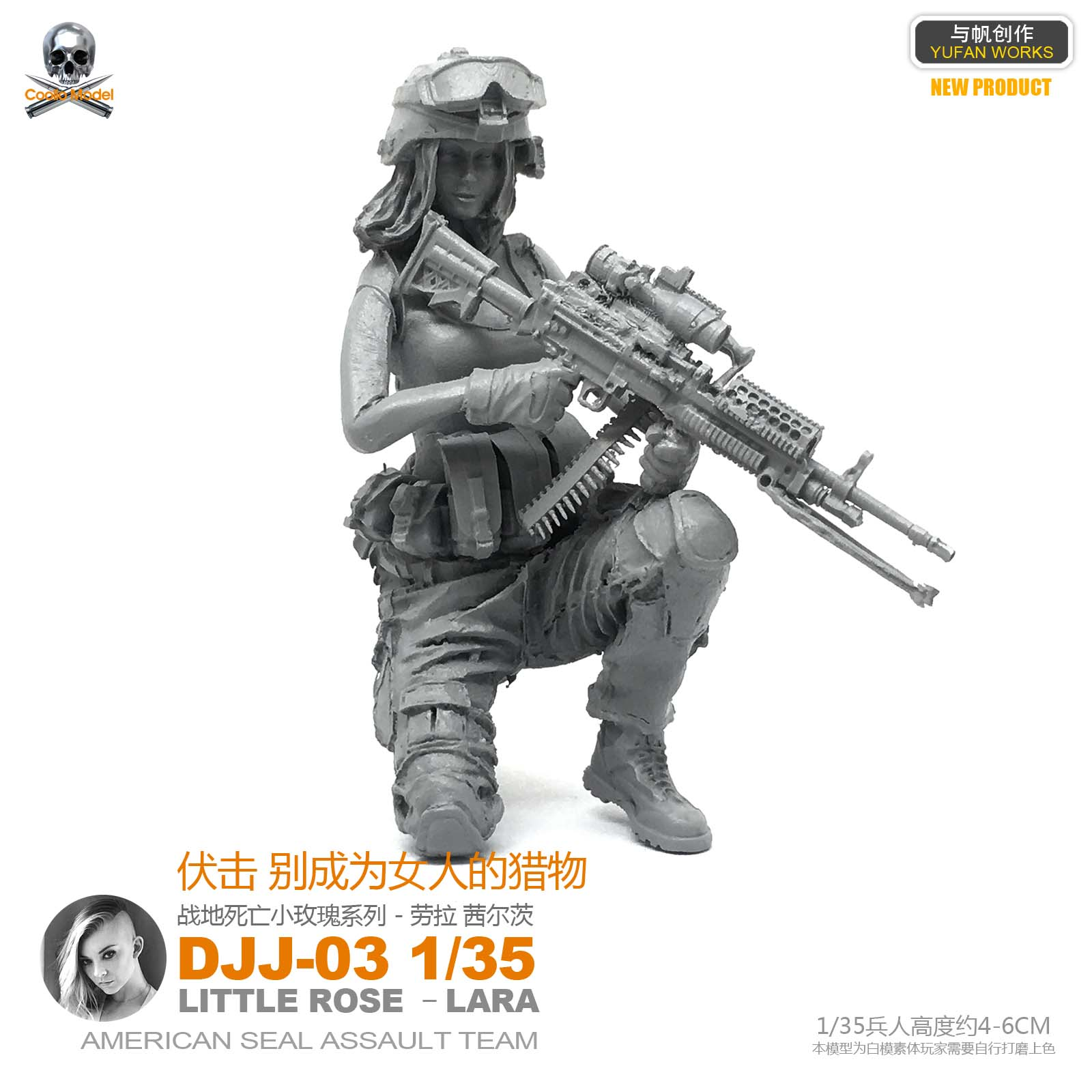Little Rose Laura Series Unassembled And Unpainted Female Soldier Military Theme Seal Commando Useful 1/35 Resin Soldier Model Gk