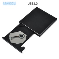 Maikou ED08 USB 3.0 Portable External Slim drive DVD-RW CD-RW Burner Recorder utilizza l'interfaccia SATA supporto per l'avvio DOS