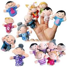 6 Pcs/ set Story Finger Puppets Toy 6 People Family Members Educational Toys for Children Kids Birthday Christmas Gifts
