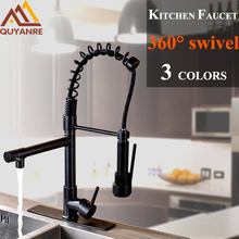 Хром Черный Весна Pull Подпушки кухонный кран Dual Изливы 360 Поворотный ручной душ кухня смеситель горячей холодной 2 розетки краны