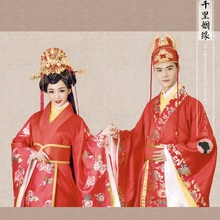 Chinese traditional couple wedding suit  Hanfu chinese formal clothes red vintage style chinois La boda del estilo chino