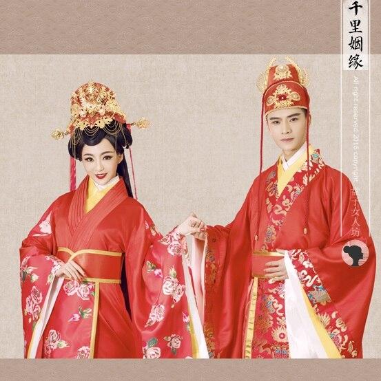 Chinesische Traditionelle Paar Hochzeit Anzug Hanfu Chinesischen