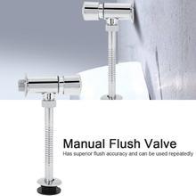 Прочный флаушный клапан для промывки туалета из цинкового сплава, клапан для бака для туалетной воды, кран для ванной комнаты, инструмент для промывки рук