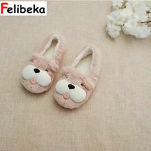 e68c182a84 Girls Slippers Heels Promotion-Shop for Promotional Girls Slippers ...
