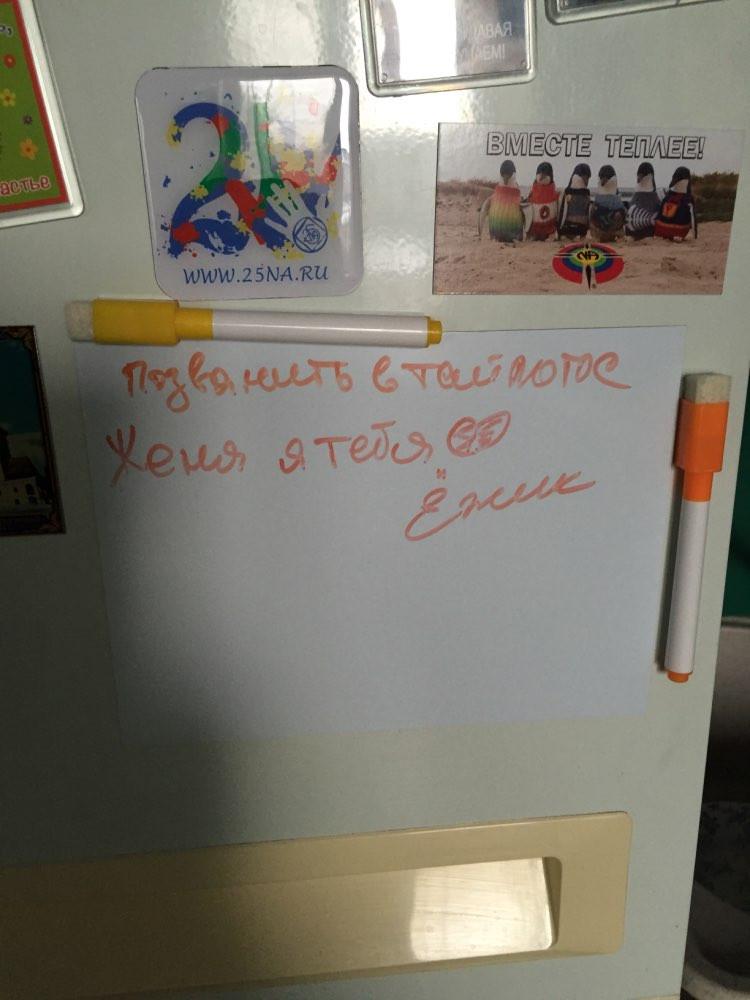 whiteboard7