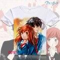 Ao Haru passeio de Anime Carita Pintada Yoshioka Futaba Mabuchi Kou Cosplay camiseta moda homens mulheres cobre T
