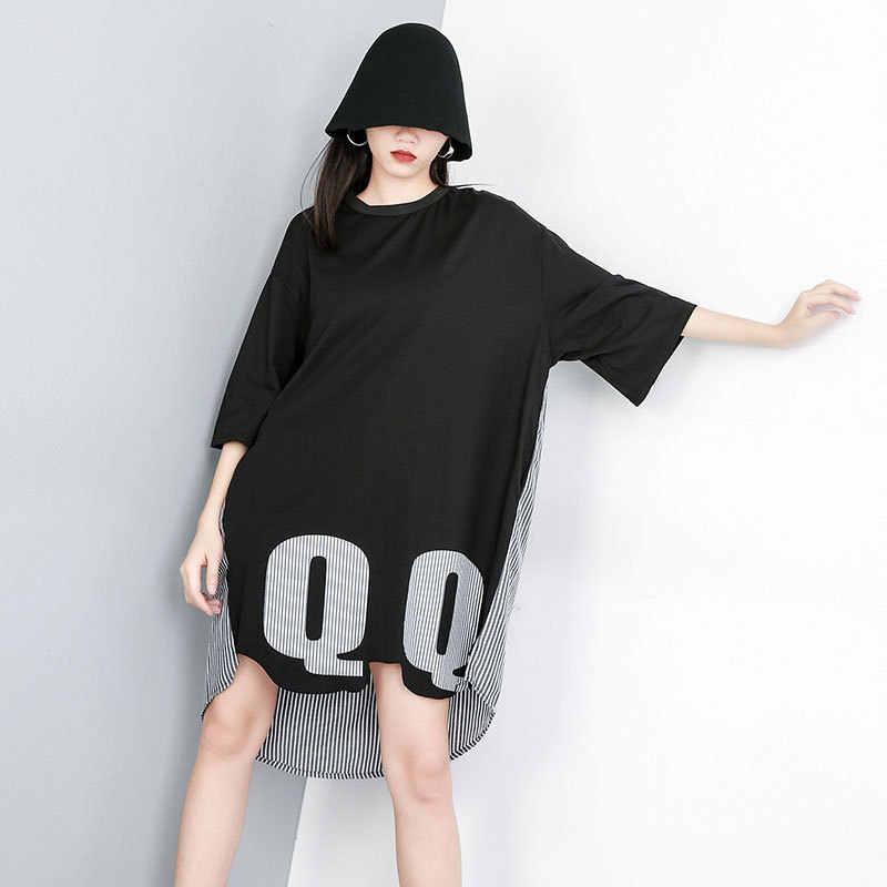 LANMREM/Новинка 2019 года; летняя модная женская одежда с круглым вырезом и рукавами «летучая мышь»; Полосатое платье-пуловер; WG87401