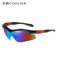COOLSIR Sports Fietsbril Outdoor Cycling Glasses Eyewear For Women Fishing Bicycle Bike Sunglasses Gafas Ciclismo