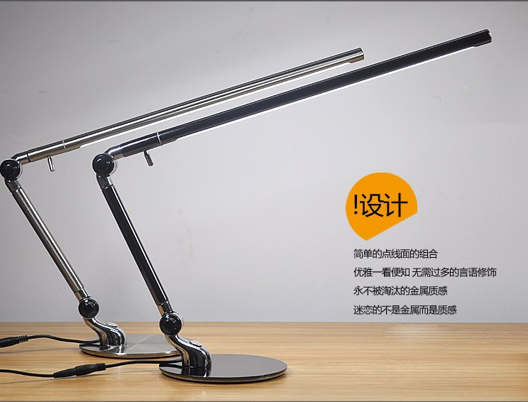 2017 Modern Brief Long Arm Led Protective Eyes Lamp Dimming Office Desk With Adapter In Furniture Accessories From On Aliexpress