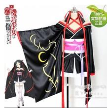 New Cosplay Yaya From Popular Anime Machine-Doll wa Kizutsukanai Cos Halloween Kimono Skirts Set