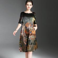 빈티지 민족 그림 디자인 드레스 여성 여름 절반 슬리브 부드러운 실크 드레스 우아한 여성 브랜드 vestidos o 넥 플러스 크기