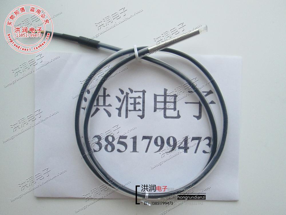 Anti corrosion and anti acid DS18B20 temperature probe DS18B20 temperature sensor for temperature measurement