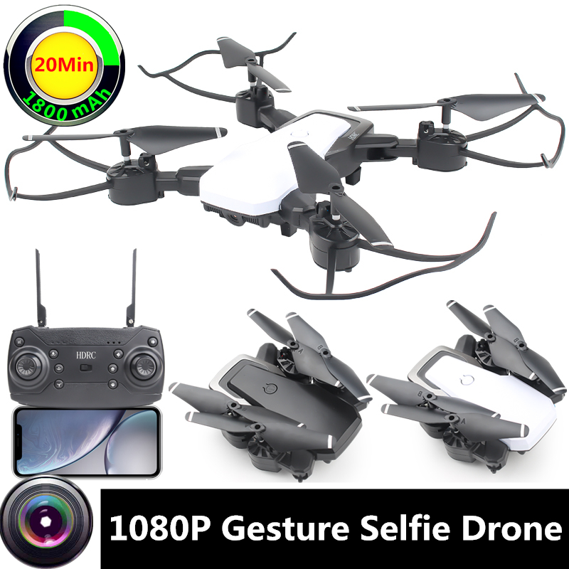 HDRC D8 RC Drone with 2MP Camera Dron Quadrocopter Altitude Hold RC Drones with Camera HD 1080P 20mins flying VS M69 E58 S20 X12 Квадрокоптер