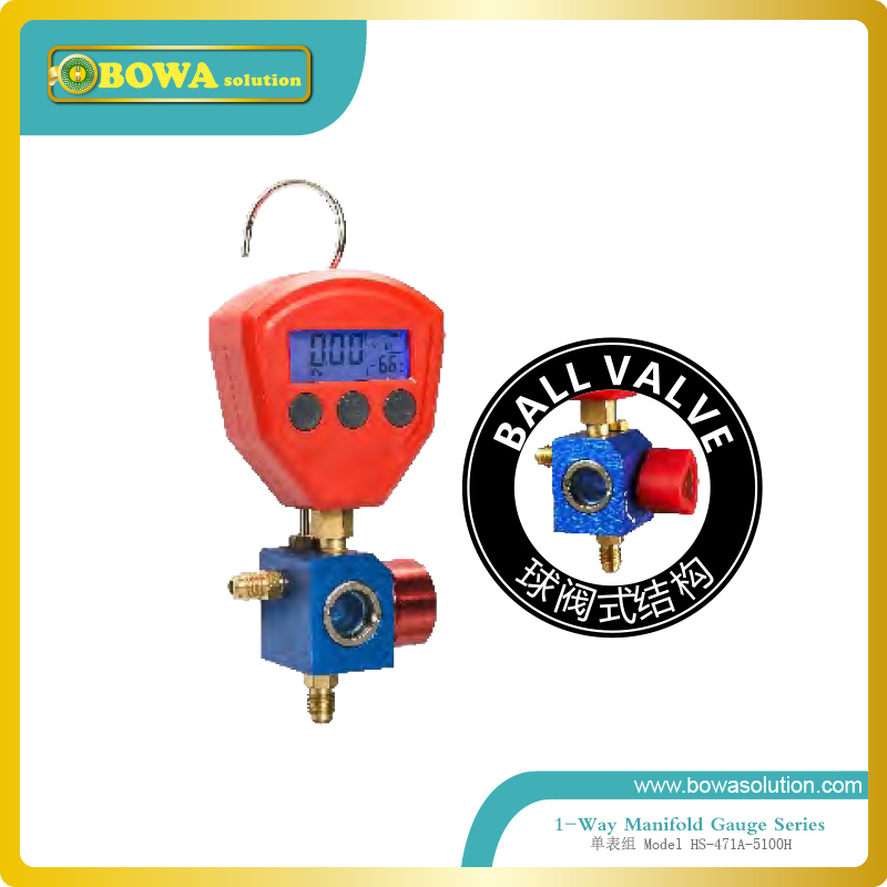 digital 1-Way manifold gauge for varous refrigerant цена