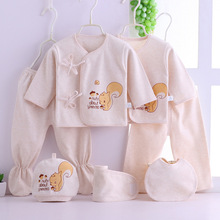 Newborn Baby Clothing Sets Girls Boys Clothes Cute Soft Gift Infant Cotton Cartoon Underwear Healthcare Kits 7pcs/set