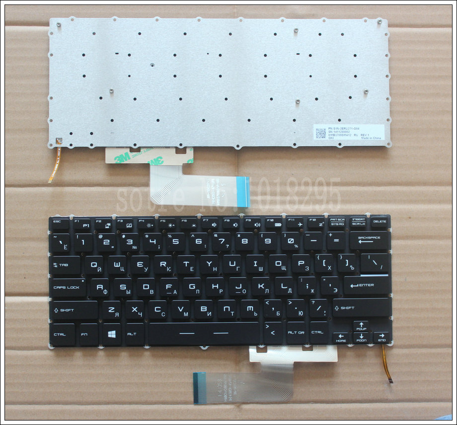 New  Russian Laptop Keyboard for MSI Steelseries GS43 GS40 GS40-6QE81FD GS43VR  RU Keyboard  Backlit детская садовая штыковая лопата brigadier 88007