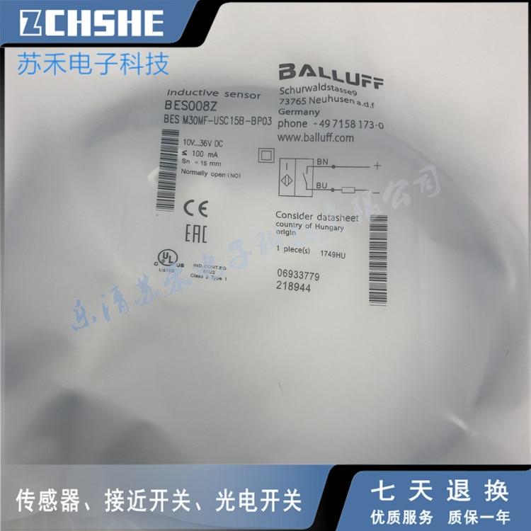 proximity switch BES M30ME1-GNX15B-S04G-EEX inductive sensorproximity switch BES M30ME1-GNX15B-S04G-EEX inductive sensor