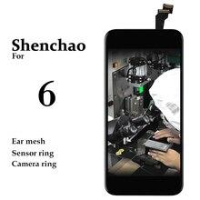 ل الأبيض الأسود Shenchao