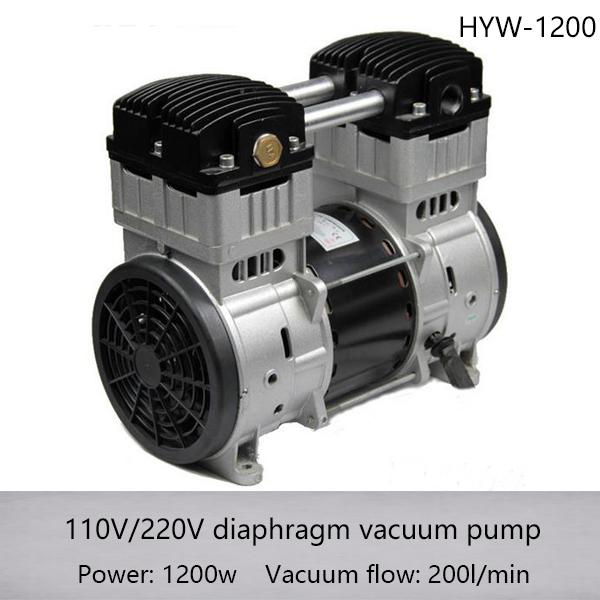 HYW 1200 AC110 220v 1200w power oil free piston compressor pump with 200L min vacuum flow