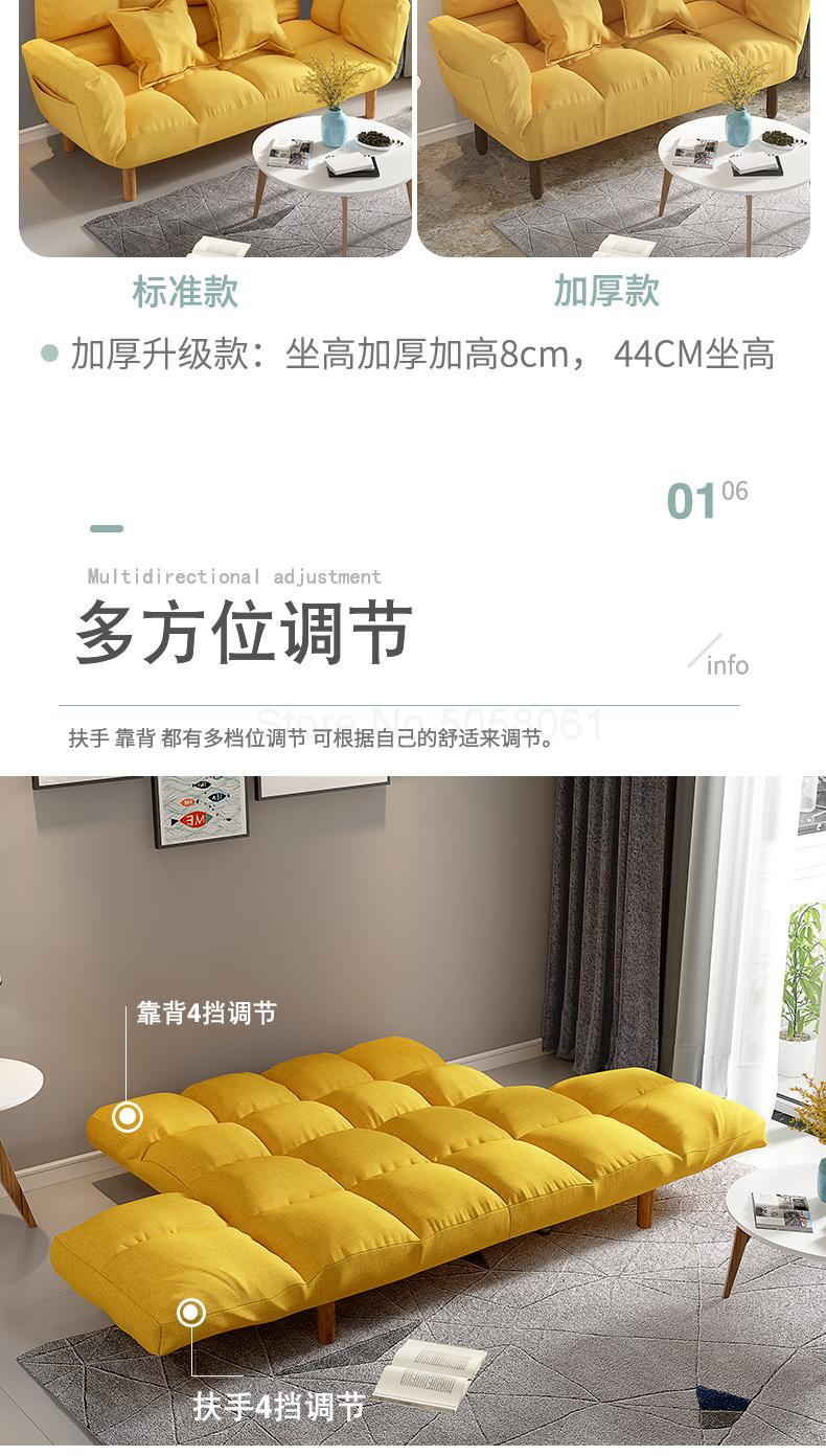 Prime Solo Lazy Sofa Small Huxing Sofa Bed Sheet Bedroom Double Ibusinesslaw Wood Chair Design Ideas Ibusinesslaworg