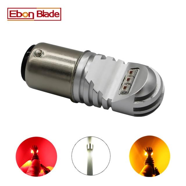 1 個 can バスエラーフリー 1157 P21/5 ワット led BAY15D S25 xbd 30 ワットハイパワー車の led テールブレーキストップパーキング drl 電球 12 v 24 v
