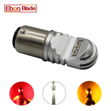 1Pcs CANbus Error ฟรี 1157 P21/5W LED BAY15D S25 XBD 30 วัตต์ LED หางเบรคหยุดที่จอดรถ DRL หลอดไฟ 12V 24V