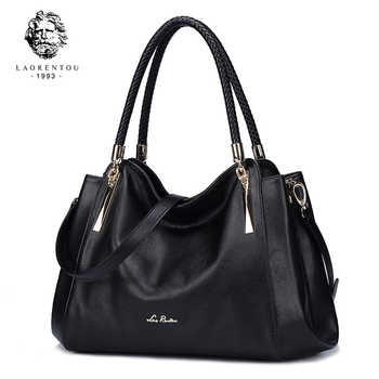 LAORENTOU Women's Bags Genuine Leather Luxury Handbag Valentine's Day Gift Ladies Casual Tote Purse Fashion Shoulder Bags - DISCOUNT ITEM  45% OFF All Category