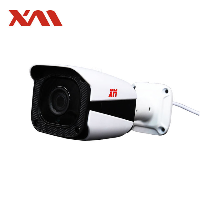Wireless and wired connection 1080P Outdoor Bullet IP camera Night ...