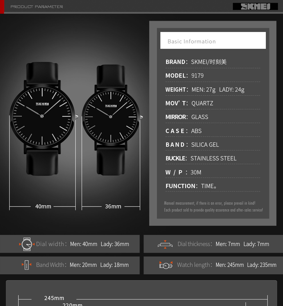 Couple Watches_5