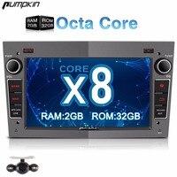 Pumpkin 2 Din 7 Inch Android 7 1 Car DVD Player GPS Navigation Bluetooth Car Radio
