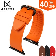 MAIKES New good quality fluororubber watchbands for sports apple watch bands 42mm 38mm series 1 & 2 orange iwatch accessories