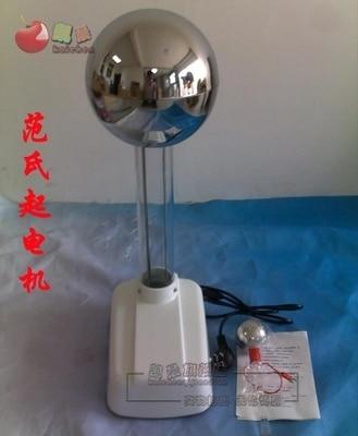 Fann Generator Van DE Graaff Electrostatic Teaching Apparatus Free Shipping
