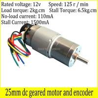 NEW DC geared motor with encoder motors with encoder 12V 125RPM DC motor powerful high torque gear box motor gearmotors