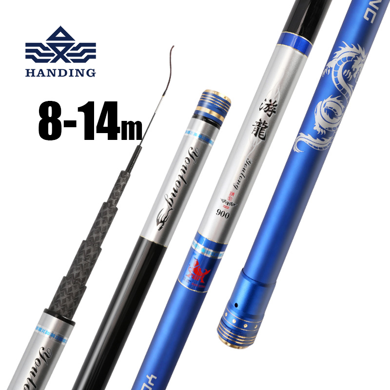Handing 8m 9m 10m 11m 12m 13m 14m high Carbon fiber Hard Fishing Rod Telescopic Rod Sea fishing Rod baitcasting Fishing Rod 5 10pcs lot f5 10m f5 11m f5 12m f6 12m f6 14m f7 13m f7 15m f7 17m axial ball thrust bearing brand new