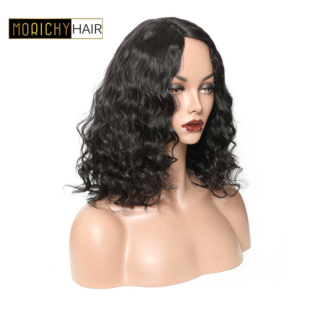 Morichy Loose Wave Hair Bob Wigs Brazilian Non Remy Human Hair Lace Part Bob Wig 130% Density Natural Black Color For Women