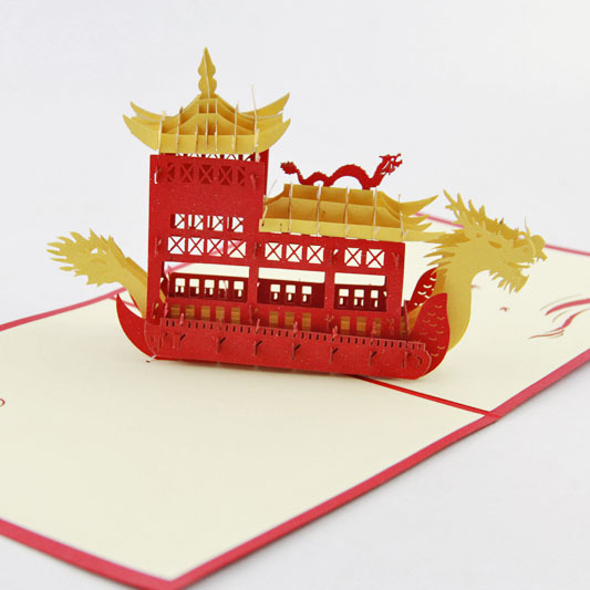 Dragon boat festival 3d laser cut pop up custom greeting cards dragon boat festival 3d laser cut pop up custom greeting cards printing handmade birthday designs wishes m4hsunfo Image collections