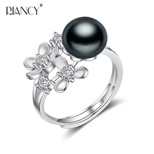Real Natural freshwater black pearl ring for women 925 silver wedding ring natural pearl jewelry adjustable size fine gift