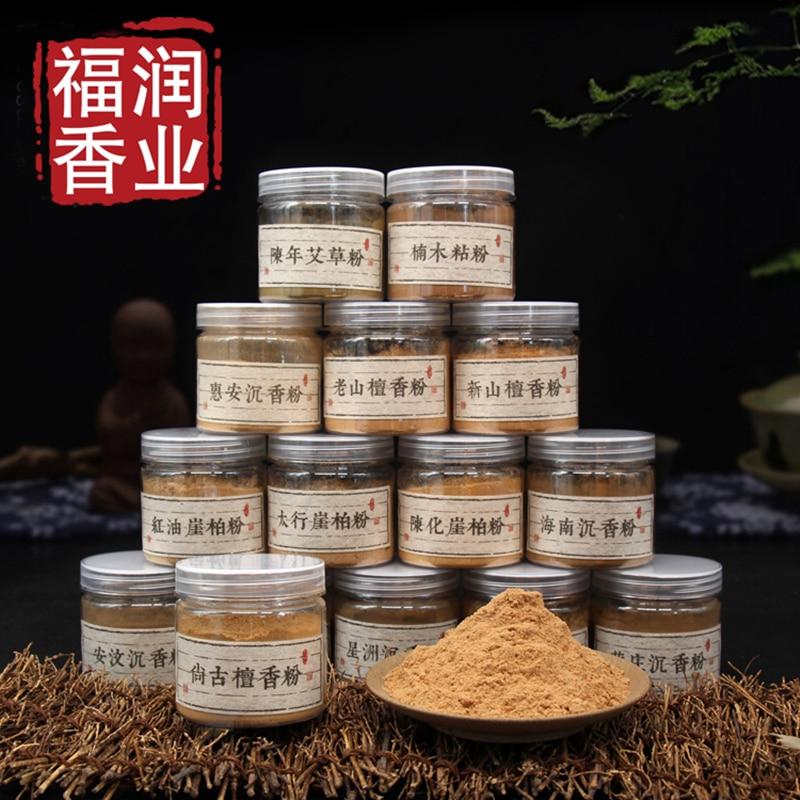 Fumée colorée Wierook livraison gratuite 30 grammes d'épices naturelles bois de santal, Aloes poudre cèdre vanille à la main encensoir électronique