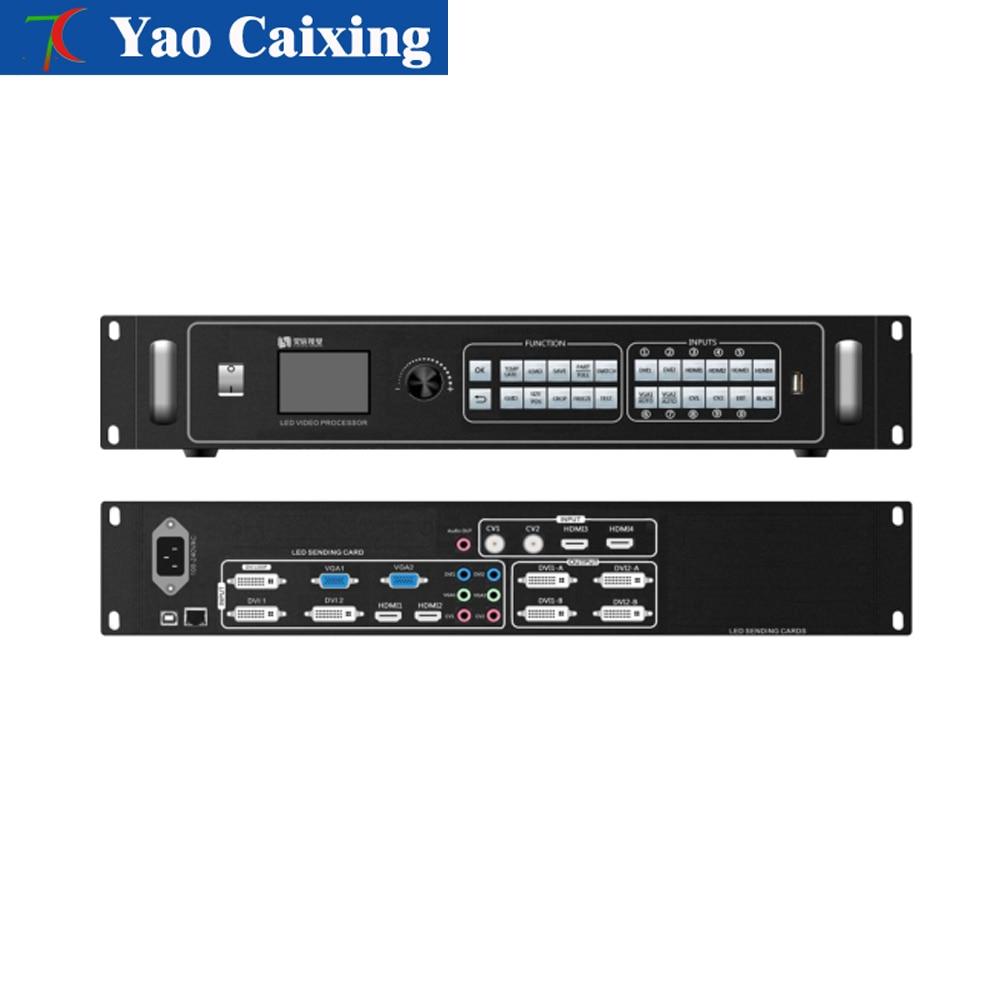 LED display video processor 4 HDMI input ports Output resolution:7920*4000LED display video processor 4 HDMI input ports Output resolution:7920*4000