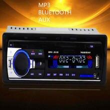 Бесплатная доставка многофункциональный автомобильный радиоприемник