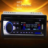FREE SHIPPING Multi Function 12V Car Radio Bluetooth Aux Autoradio Car Audio Radio Auto Mp3 Hands